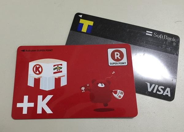 サークルkサンクス ソフトバンクカード