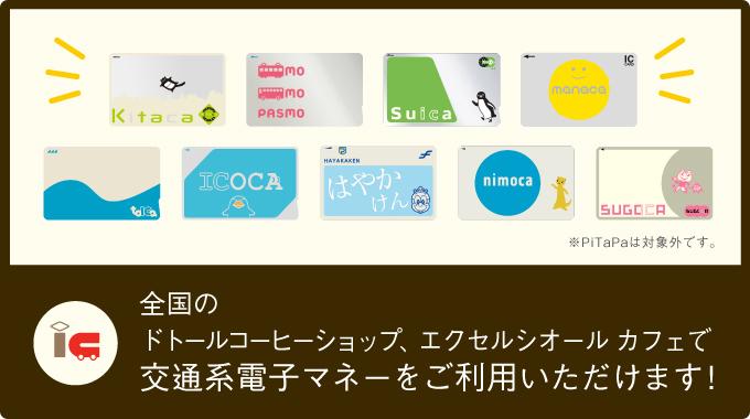 e-money_main