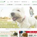 GREEN DOG(グリーンドッグ)